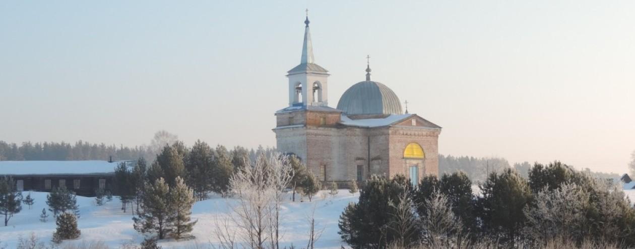 с. Траханиотово Приход Церкви Казанской Иконы Божией Матери